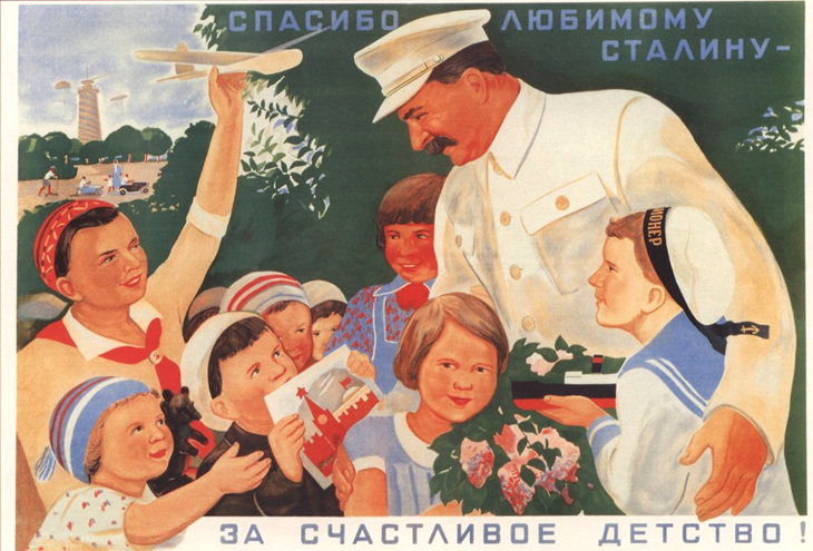 stalin&children