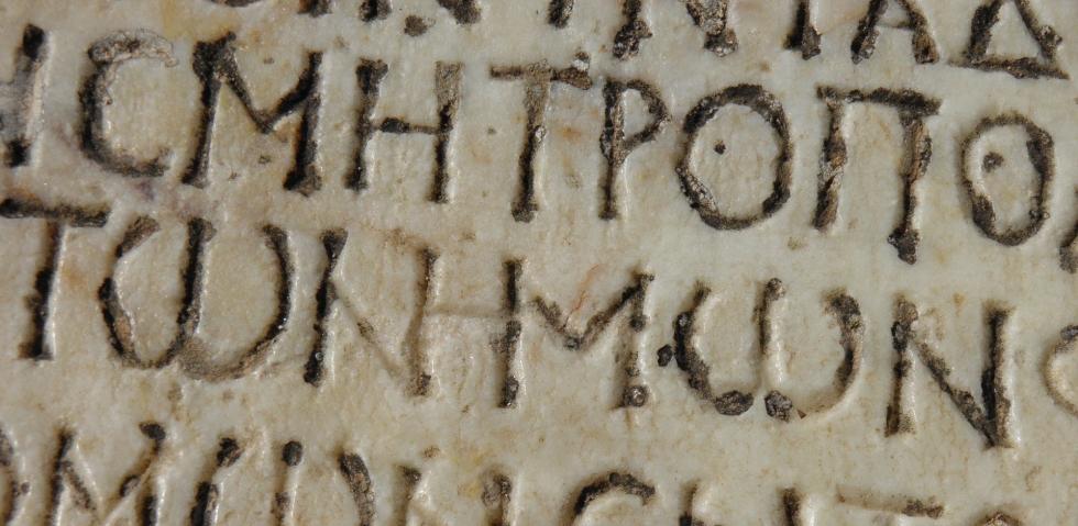 greek-writing-1368146_1920.jpg