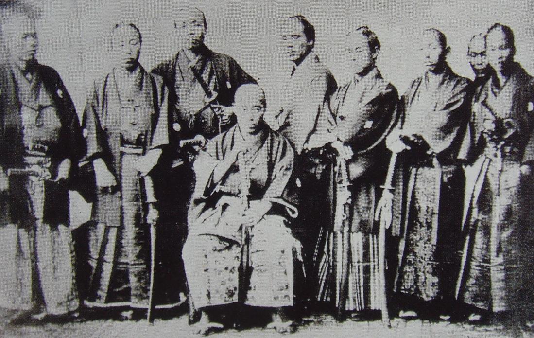 Samurai group circa. 1860